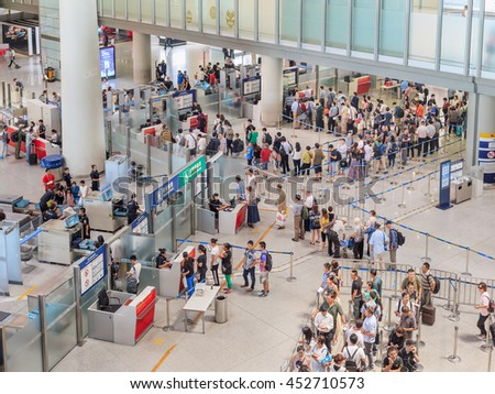 BEIJING-JULY 15, 2016. High angle view on the security check area Beijing Capital International Airport, Terminal 3. With 986,000 m2 it is the second largest airport terminal building in the world.