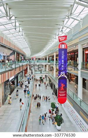 BEIJING-JULY 18, 2015. Inside Livat shopping mall. Owned by Inter IKEA Center Group, its design is uniquely Scandinavian with a spacious atrium for visitors searching for a unique airy indoor space.  - stock photo