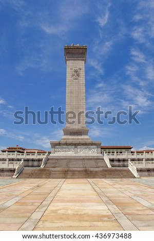 BEIJING-JUNE 11, 2016. Monument of Heroes Tiananmen Square, a ten-story obelisk erected as national monument of the People's Republic of China to revolutionary martyrs from 19th and 20th centuries. - stock photo