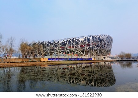 BEIJING -MARCH 14:Beijing Olympic Stadium (Bird's Nest ), the 2008 Olympic games.March14,2013 in Beijing, China