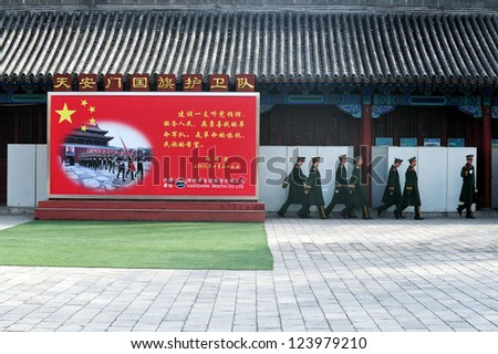 BEIJING - MARCH 11:Chinese soldiers march inside the Forbidden City on March 11 2009 in Beijing,China.Military service in China is compulsory, in theory, for all men who attain the age of 18 - stock photo