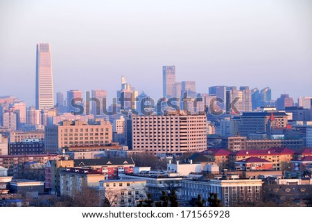 Beijing-March 4, 2013: Panoramic view of Central Business District in Beijing under sunlight on March 4, 2013 - stock photo