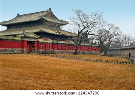 BEIJING-MARCH 15: Visitors at the Temple of Heaven park on Mar 15 2009 in Beijing, China. The Temple of Heaven is regarded as one of the Beijing's Top 10 tourist attractions. - stock photo