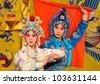 """BEIJING - MAY 7: Actors of the Beijing Opera Troupe perform the famous story """"White Snake"""" at the Huguang Theatre on May 7, 2012, in Beijing, China. - stock photo"""