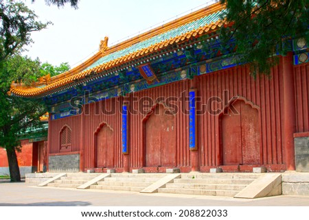 BEIJING - MAY 23: Chinese traditional landscape architecture in the Beihai Park, on may 23, 2014, Beijing, China