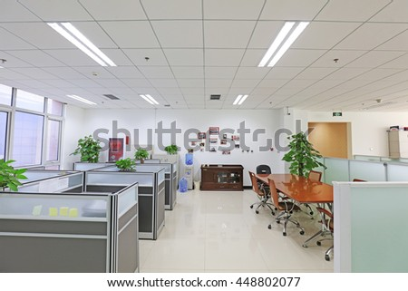 Beijing - May 17: office in a trading company, May 17, 2016, Beijing, China