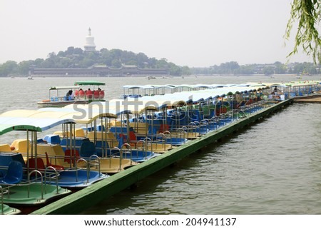 BEIJING - MAY 23: parked ships in the Beihai Park, on may 23, 2014, Beijing, China