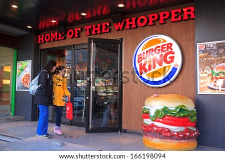 BEIJING - NOV 17: Burger King Restaurant Nov 17, 2013 in Beijing, China. Burger King claims to serve more than 11 million guests per day in 91 countries and territories around the world. - stock photo
