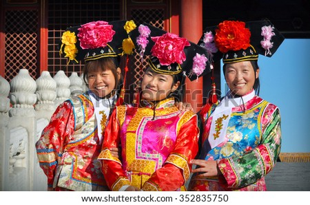 BEIJING - NOV 09: Three women in old traditional chinese dresses in the Forbidden city in Beijing on November 09. 2013 in China - stock photo