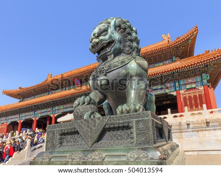 BEIJING-OCT. 23, 2016. Guardian Lion in front of pavilion at Palace Museum. It was listed UNESCO World Heritage Site in 1987as largest collection of preserved ancient wooden structures in the world.