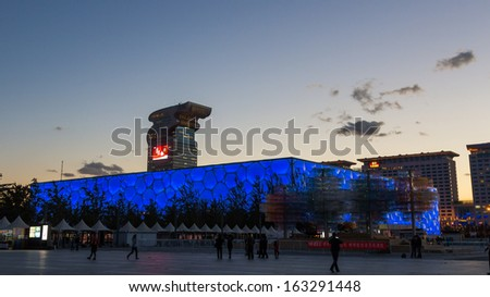 BEIJING - OCTOBER 13. Beijing Water Cube at night time on Oct 13, 2013. It hosted Olympic swimming and diving events. Its capacity was 17000m2 and is reduced to 6000 after the Olympics.  - stock photo