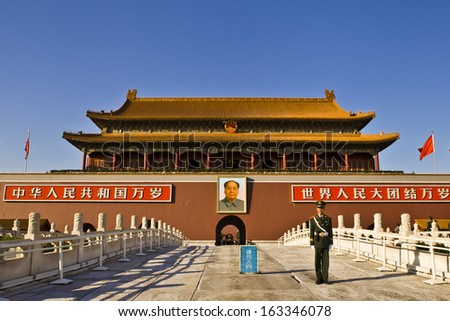 BEIJING - OCTOBER 15: Tienanmen Gate (The Gate of Heavenly Peace), the main entrance to Forbidden City October 15, 2013 in Beijing, China  - stock photo