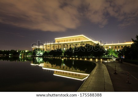 BEIJING - SEP 13: The Great Hall of the people in the night on September 13, 2012, Beijing, china.