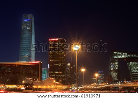 BEIJING-SEPTEMBER 26: Skyline and traffic at Beijing's Central Business District on Sept. 26, 2010 in Beijing, China. Beijing is the Capital of China, the second-largest economy in the World.