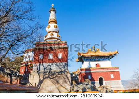 Beijing Summer Palace pagoda, the ancient imperial gardens in China - stock photo