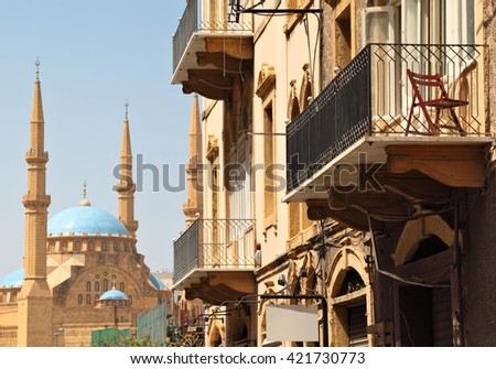 Beirut architectural details with the Al-Amine Mosque in the background in shallow depth of field.