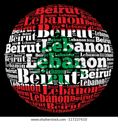 Beirut capital city of Lebanon info-text graphics and arrangement concept on black background (word cloud) - stock photo