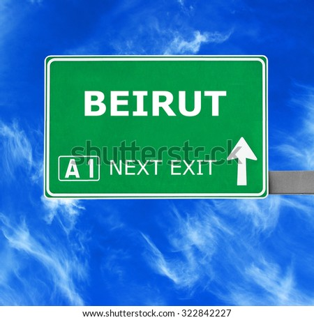 BEIRUT road sign against clear blue sky