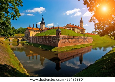 Belarus castle - stock photo