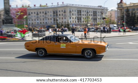 "Belarus, Minsk, may, 07.2016: International festival of retro cars ""Retrominsk"" in Minsk.