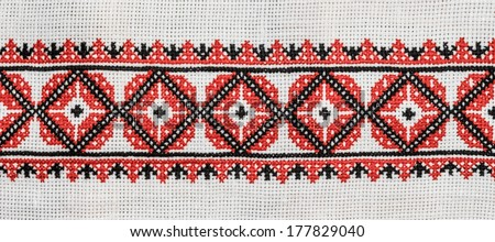 Belarusian national embroidery, towel.