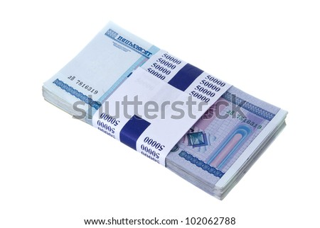 belarussian money isolated on white. 50000 rubles banknote
