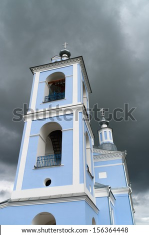 Belfry against rainy clouds. Town of Vereja, Moscow region, Russia - stock photo