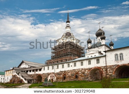 Belfry and St. Nicholas Church in Solovetsky Monastery, Solovetsky Islands, Russia - stock photo
