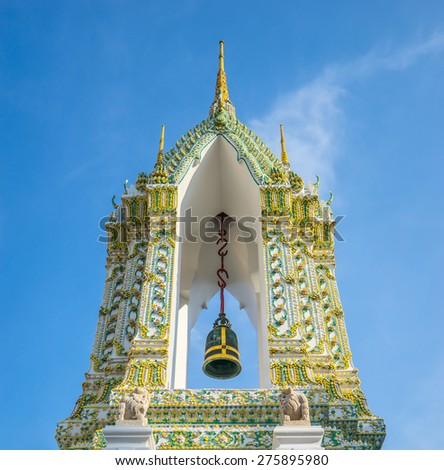 Belfry in the area of the Wat Pho, the Temple of the Reclining Buddha in Bangkok, Thailand. - stock photo