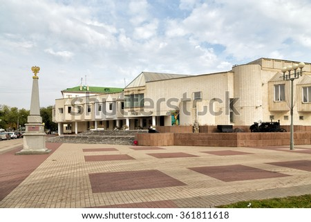Belgorod, Russia - October 05, 2015: Belgorod State historical museum - one of the oldest cultural institutions in the area. The museum was opened as a branch of the Provincial Museum of Kursk in 1924 - stock photo