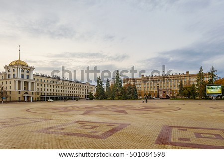 "BELGOROD, RUSSIA - OCTOBER 08, 2016: Cathedral square in Belgorod city. Hotel ""Belgorod"" and administrative building of Government Belgorod region."