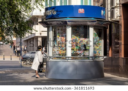 Belgorod, Russia - October 05, 2015:  Street kiosks selling newspapers, magazines, souvenirs, toys and other products