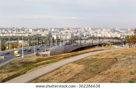 Belgorod, Russia - October 05, 2015: The observation deck with a panoramic view of the city of Belgorod. Russia
