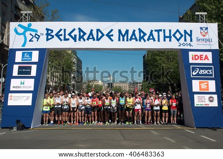 "BELGRADE-APRIL16:A group of runners waiting for start on ""The29th Belgrade Marathon"".April 16, 2016 in Belgrade,Serbia"
