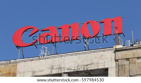 Belgrade February 15, 2017. Canon is is a Japanese multinational corporation specialized in the manufacture of imaging and optical products. It`s headquarters is in Japanese city Ota.