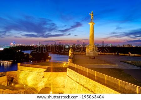 Belgrade fortress at night, Belgrade Serbia - stock photo