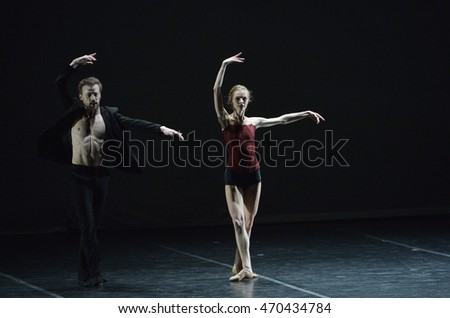 "BELGRADE, SERBIA - APRIL 19: Ballet ""Romeo and Juliet"" by choreographer Edward Clug performed with music of Radiohead in Sava Center in Belgrade, Serbia on April 19, 2016"