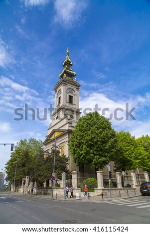 Belgrade, Serbia - April 18, 2016: Exterior view of the Cathedral Church of St. Michael the Archangel in Belgrade - Serbia