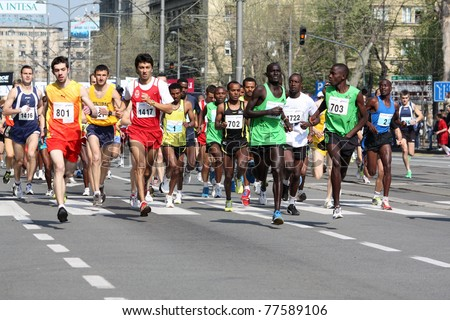 BELGRADE, SERBIA - APRIL 17: Runners compete at the start of the 24th Belgrade Marathon on April 17, 2011 in Belgrade, Serbia.