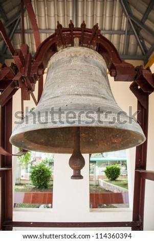 Bell - stock photo