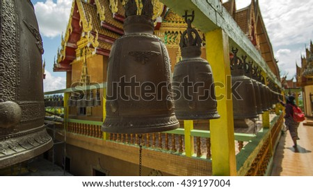 Bell at Tiger Cave Temple (Wat Tham Sua), Kanchanaburi Province, Thailand - stock photo