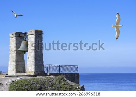 Bell from Notre Dame de Paris isolated on white. Now situated in Chersonese, Ukraine, Sevastopol - stock photo