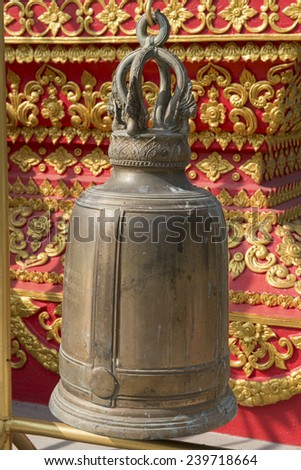 Bell in the temple ,Thailand - stock photo