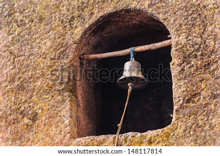 Bell of the Monolitic rock cut church, Lalibela, Ethiopia - stock photo