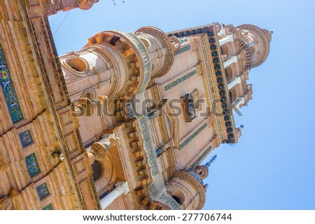 Bell Tower in the famous Plaza of Spain in Seville, Spain - stock photo