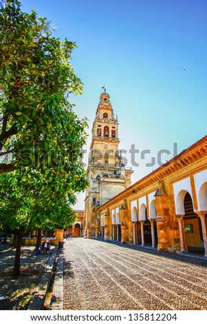 Bell tower of Cordoba Mezquita (The Great Mosque) , Cordoba , Andalusia , Spain - stock photo