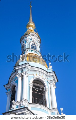Bell tower of Orthodox St. Nicholas Naval Cathedral, St. Petersburg, Russia - stock photo