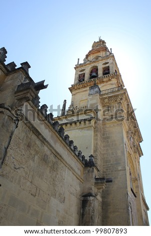 Bell tower of the mosque of Cordoba - Spain