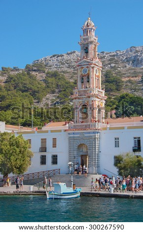 Bell tower of the orthodox monastery of Panormitis at the Greek island of Symi (Simi).Dodecanese. Greece. - stock photo