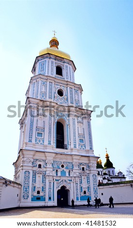 Bell tower of the orthodox Sofia cathedral in Kiev, Ukraine. A shot showing as far as it building high and impressive - stock photo